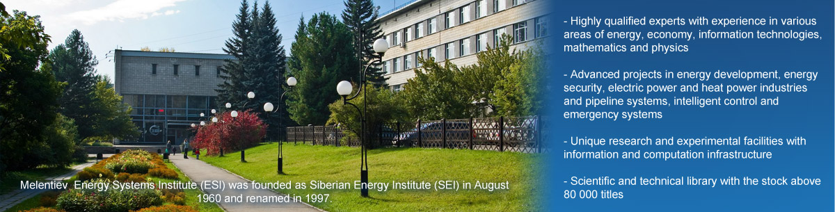 Melentiev Energy Systems Institute