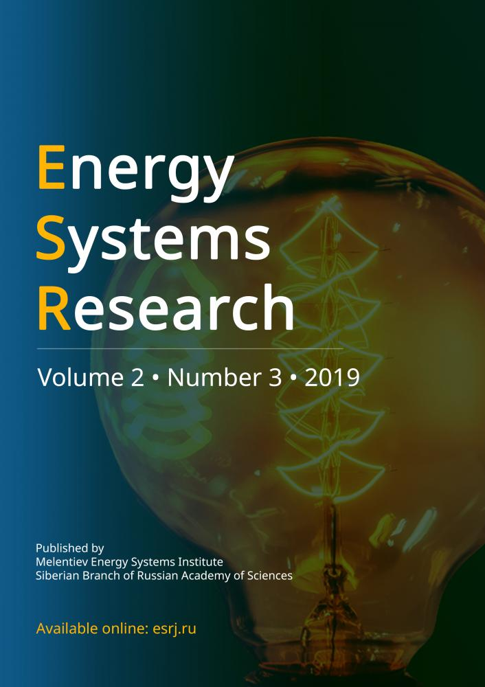 New issue of Energy Systems Research journal is available online