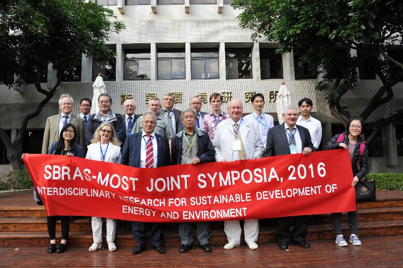 Russia-Taiwan: participation  in the International Symposium on Sustainable Energy Development and Environmental Problems