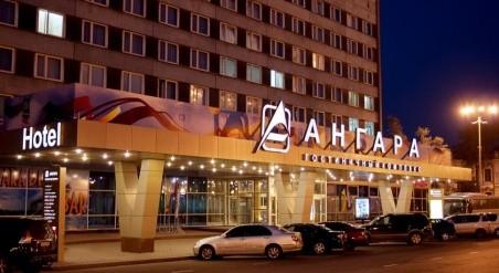 Hotel-Angara.jpg